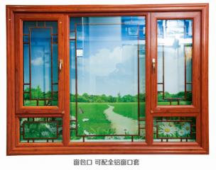 JC65C系统门窗