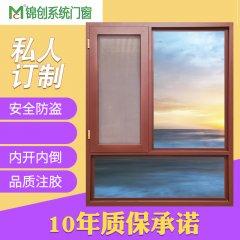 <b>100S系统门窗</b>