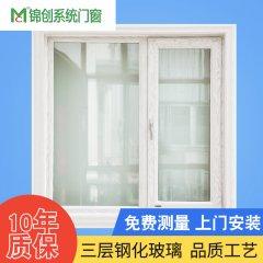 <b>170C系统门窗</b>